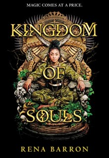 Kingdom Of Souls Book Release Date? 2019 Fantasy Releases