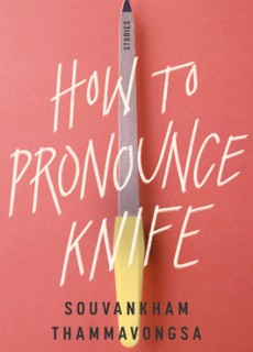How To Pronounce Knife Release Date? 2020 Contemporary Short Stories Releases