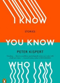 I Know You Know Who I Am Release Date? 2020 LGBT Short Stories Releases