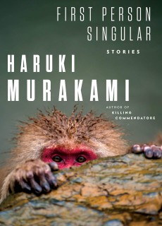When Does First Person Singular By Haruki Murakami Release? 2021 Short Stories